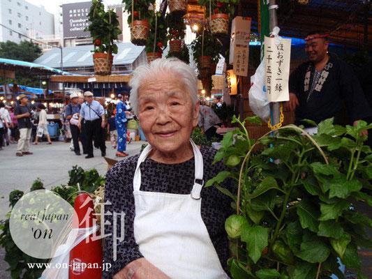 稲村組のおばあちゃん:美代子おばあちゃんは94歳の現役です!