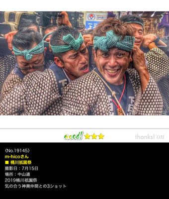 m-hicoさん:桶川祇園祭, 2019年7月15日,埼玉県桶川市