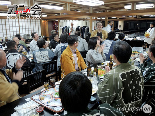 第4回 オン会, 2020年2月24日, 浅草, 雷5656会館, お祭りユーザー交流ミーティング