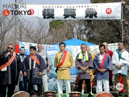〈第7回 復興祭〉2017.03.19 ©real Japan'on[fks07-001]