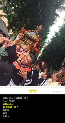 神輿女さん:昭島郷土祭り