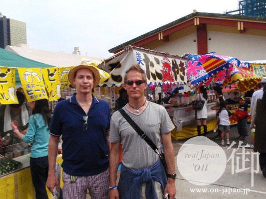 「Mr.スティーブン&ケン」さん:オーストラリア ブリスベン&アメリカ オレンジカウンティのご出身です。