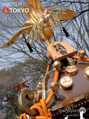 〈第7回 復興祭〉2017.03.19 ©real Japan'on[fks07-002]