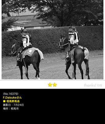 F.Daisukeさん:相馬野馬追 ,2016年7月24日 , 相馬市