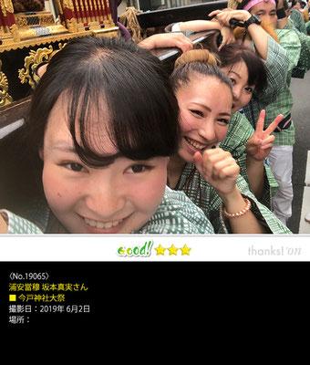 浦安當穆 坂本真実さん:今戸神社大祭 ,2019年6月2日