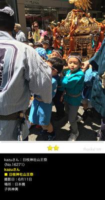 kazuさん:日枝神社 山王祭, 6月11日, 日本橋, 子供神輿