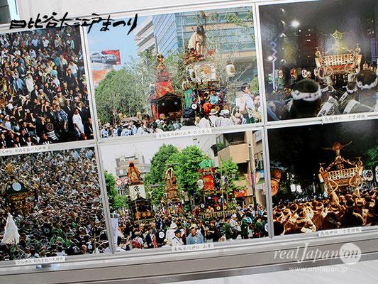 日比谷大江戸まつり【神輿写真展: 東京都神社庁】2018.06.09 sat