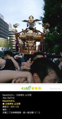 NaoIchiさん:日枝神社 山王祭, 6月11日, 京橋二丁目神輿渡御