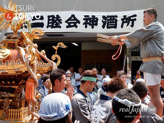 〈深川神明宮・森下二丁目睦会例大祭〉@2017.08.6 MS2_17003