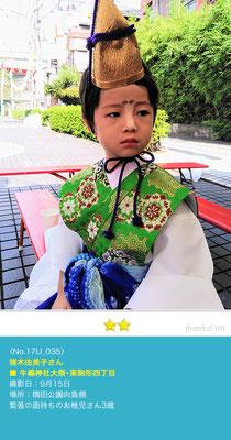 猪木由美子さん:牛嶋神社大祭・神幸祭 9月15日