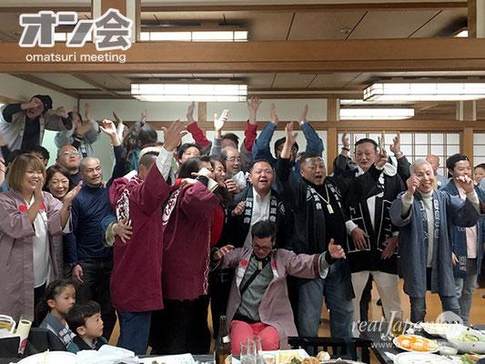 第2回「オン会」2018.02.18 onk2_11
