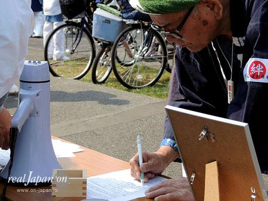 〈各地での署名活動〉第7回 東日本大震災 復興祭 (2017年3月19日)