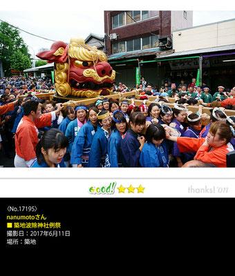 nanumotoさん:築地波除神社例祭, 2017年6月11日, 築地