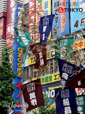 〈神田祭 2017.5.14〉 ©real Japan'on -knd17-013