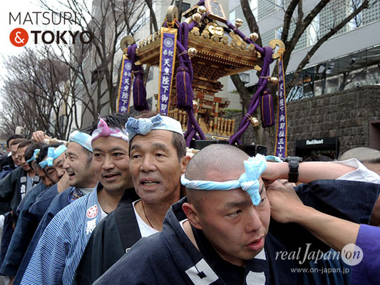 〈建国祭 2018.2.11〉極神連合 ©real Japan'on : kks18-026