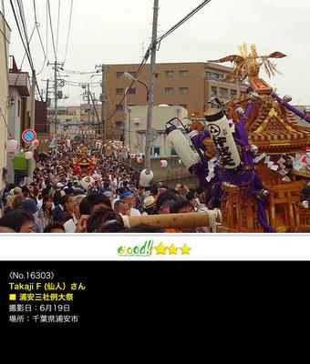 Takaji F (仙人)さん:浦安三社例大祭, 2016.6.19