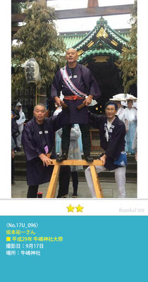 坂本祐一さん:2017 牛嶋神社大祭, 両弐会, 牛嶋神社, 2017年9月17日