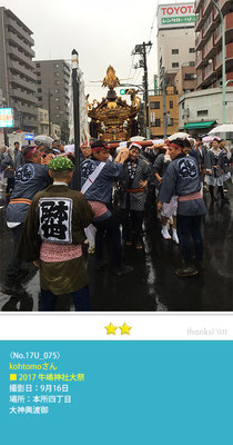 kohtomoさん:2017牛嶋神社大祭, 本所四丁目, 2017年9月16日