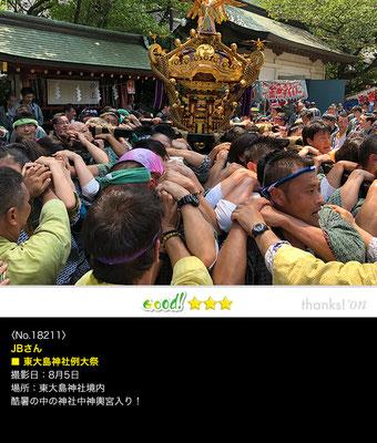 JBさん:東大島神社例大祭, 2018年8月5日, 東大島神社境内