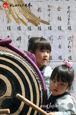 〈三社祭〉浅草中央町会 @2012.05.20