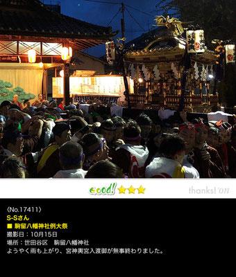 S-Sさん:駒留八幡神社例大祭, 2017年10月15日, 世田谷区上馬