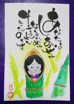 己書作品集 2018.03-13