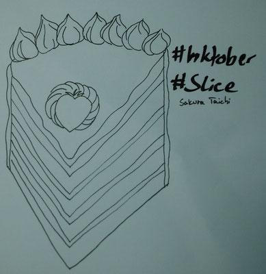 Slice | Ein Stück Torte?