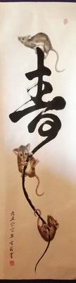 Neujahrskalligraphie Jahr der Maus