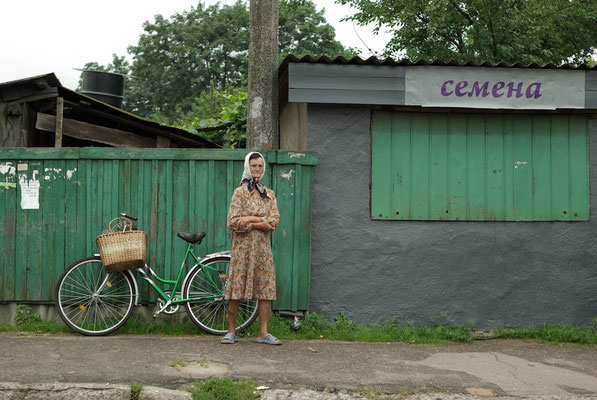 Ukraine 2009