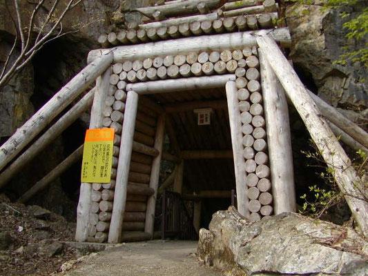 銀山温泉ルーツの「延沢銀山坑道」入口