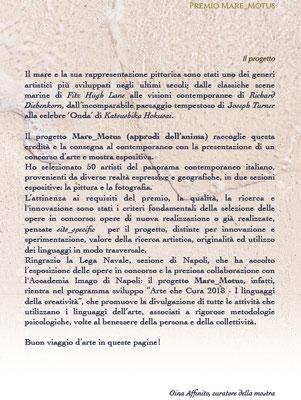 Premio Mare_Motus Approdi dell'Anima  Napoli   Mostra collettiva a cura di Gina Affinito