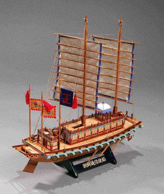 30-17 朝鮮通信使船  1700年頃 朝鮮  1/100 ヤングモデラー社  寿司 範二