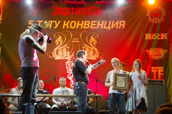 Москва - Татуконвенция 2012