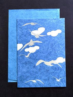 Daphne Doppelkarte mit farbigem Umschlag - KDap20