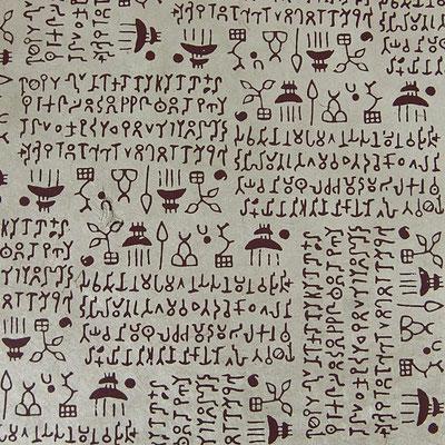 Daphne Papier, Nepal - LOK 194 (5,50€)