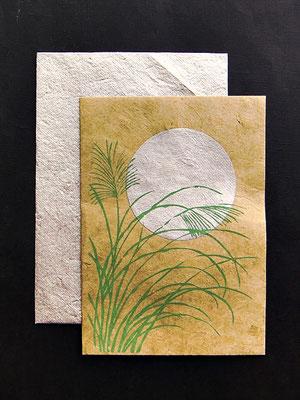 Daphne Doppelkarte mit farbigem Umschlag - KDap17