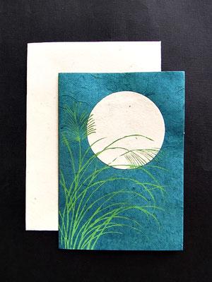 Daphne Doppelkarte mit farbigem Umschlag - KDap16