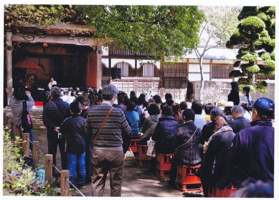 妙義神社 新緑コンサート2015
