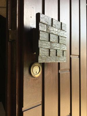 Elektronisches Türschloss für zuhause hohe Sicherheit mit viel Komfort Montagebespiel_02