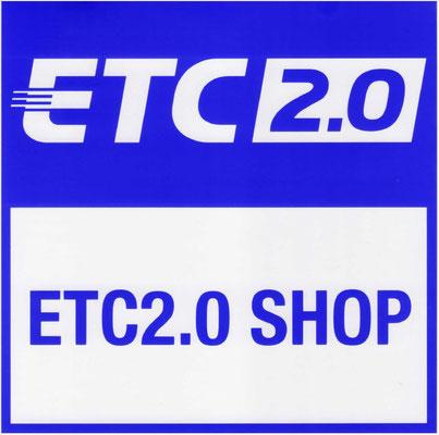 ETCセットアップ店