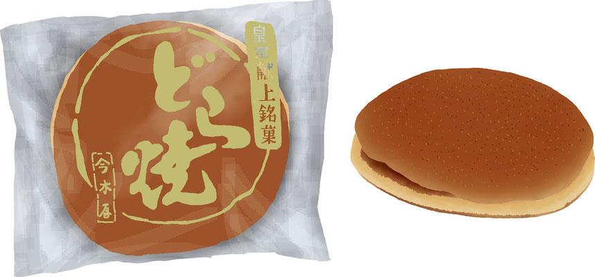菓子 スイーツ 和菓子 洋菓子 どら焼き