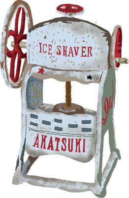 雑貨 家具 生活用品 かき氷機