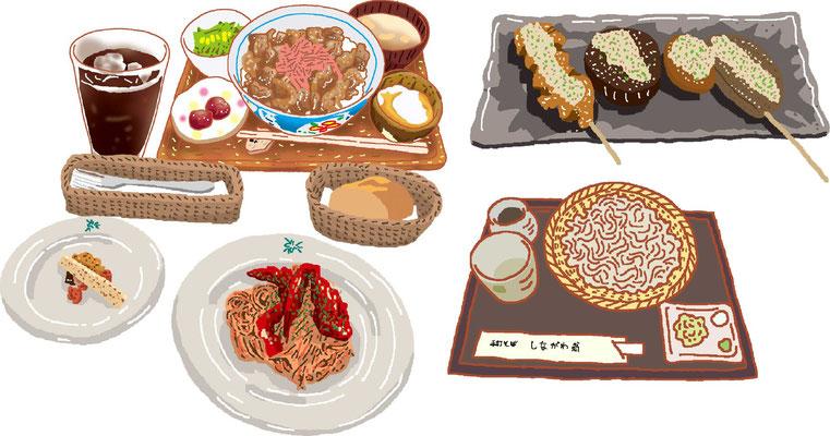 料理 ランチ 定食 牛丼 パスタ おでん 串カツ 蕎麦