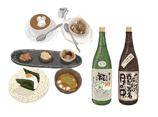 料理 エスプレッソ カプチーノ イタリアン おにぎり みそ汁 日本酒