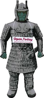 歴史物 歴史の人物 大魔神オブジェ