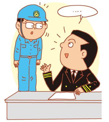 自衛隊イラスト メンタルケア