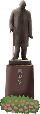 石碑 記念碑 吉田茂像