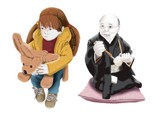 雑貨 家具 生活用品 人形