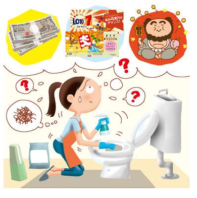 スピリチュアル トイレ掃除