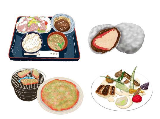 料理 定食 苺大福 焼き肉 カルビ タン塩 フレンチ